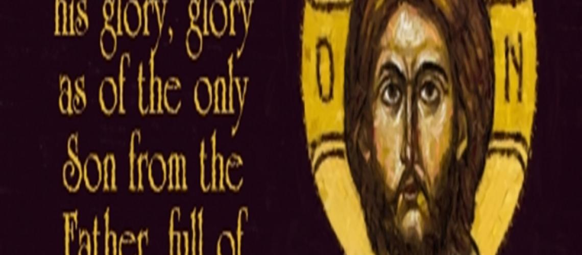 .Bulletin John1.14 His Glory
